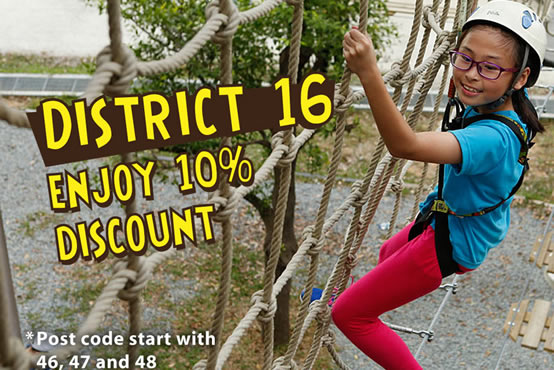 district 16 discount